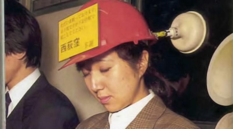 japanese sleeping helmet
