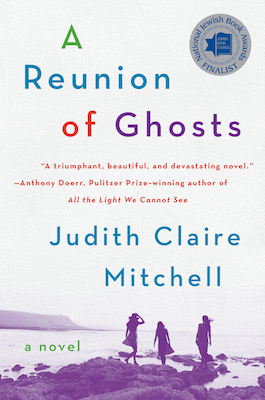 ReunionofGhosts_inset